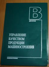 Учебник 3